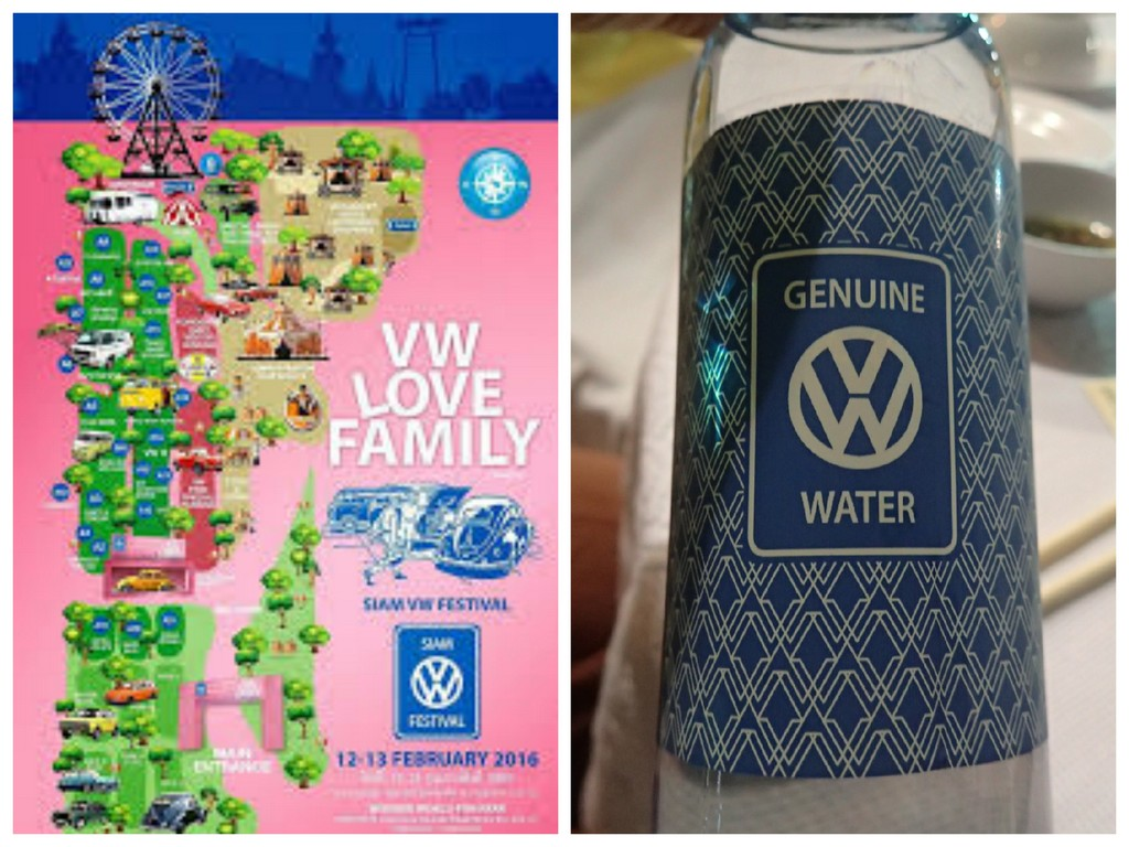 vwlove and water